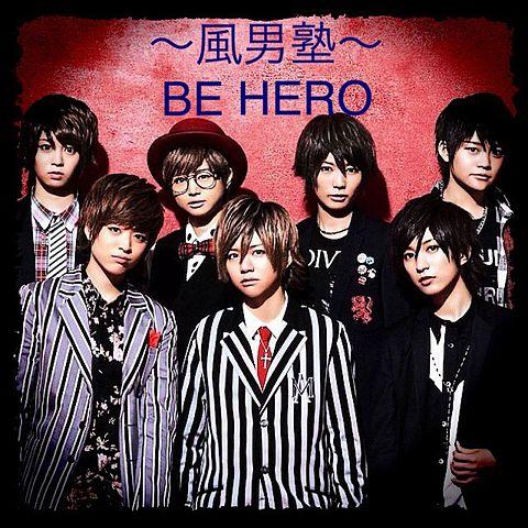 BE HERO の画像(プリ画像)