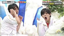 いたジャンの画像(Hey!Say!JUMPに関連した画像)