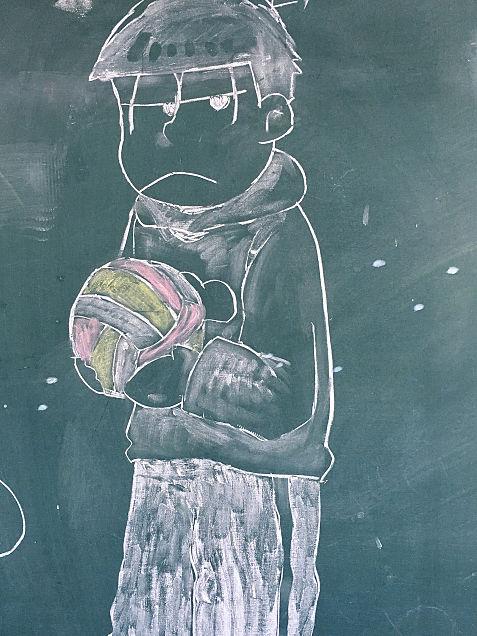 《黒板一松》の画像(プリ画像)