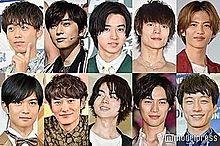 人気俳優10人の画像(福士蒼太に関連した画像)