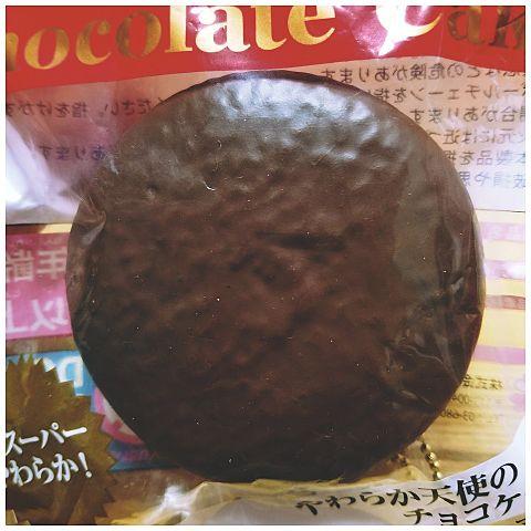 チョコケーキの画像(プリ画像)