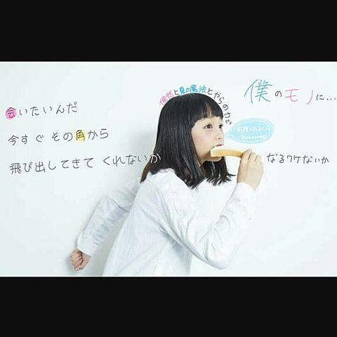 保存orやすだちひろちゃん好き→♥の画像 プリ画像