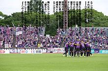 京都サンガ 今年のチームスローガンの画像(京都に関連した画像)