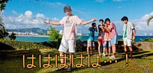 沖縄旅行2 プリ画像