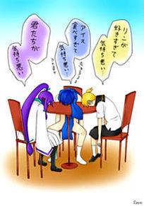 KAITO がくぽ鏡音レン プリ画像