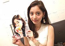新木優子の画像(ノンノモデルに関連した画像)