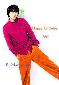 遅めのお誕生日おめでとうございます。 プリ画像