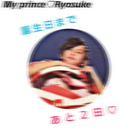 23さ い ♡の画像(プリ画像)