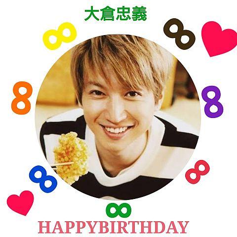 HAPPYBIRTHDAY→OKURA TADAYOSHIの画像(プリ画像)