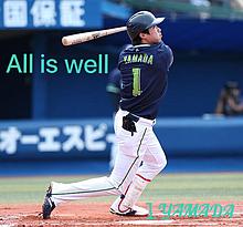 山田哲人😘の画像(野球に関連した画像)