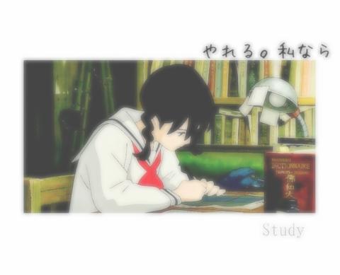 -勉強-の画像(プリ画像)