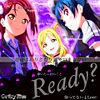 Ready? プリ画像