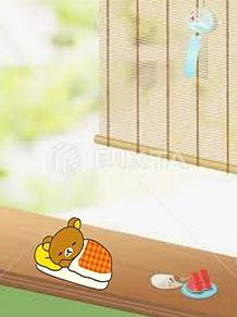 縁側で昼寝してるリラックマの画像(リラックマに関連した画像)