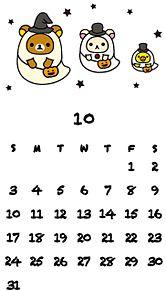 リラックマで10月のカレンダー作ってみた(öᴗ<๑)の画像(#カレンダーに関連した画像)