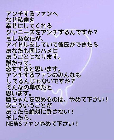 小山慶一郎太田希望の画像(プリ画像)