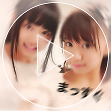 廣田あいか 星名美怜の画像(プリ画像)