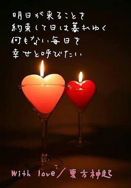 with loveの画像 プリ画像