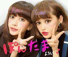 TinaTamashiroの画像(プリ画像)
