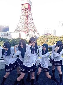 乃木坂46 ジョジョ立ちの画像(プリ画像)