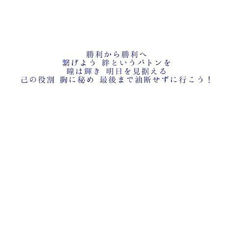 « ヒ ー ち ゃ ん リ ク エ ス ト »の画像(プリ画像)