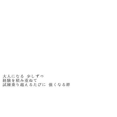 s e a s o n .     の画像(プリ画像)