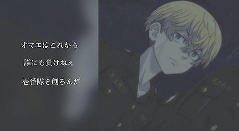松野千冬の画像(プリ画像)