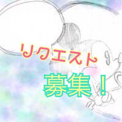 リクエスト募集!❁ミッキーペア画❁の画像(プリ画像)