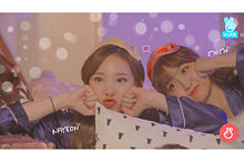 なよん ももの画像(K-POP/オルチャン/韓国に関連した画像)