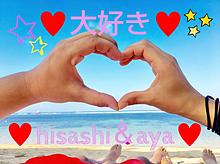 ♥hisashi&aya♥の画像(AYAに関連した画像)