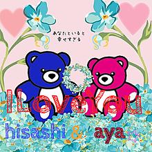 hisashi&aya♥の画像(AYAに関連した画像)