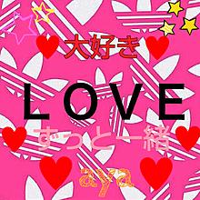 aya用♥の画像(AYAに関連した画像)