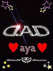 ♥aya♥の画像(AYAに関連した画像)