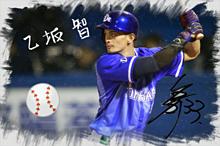 乙坂選手の画像(プロ野球に関連した画像)