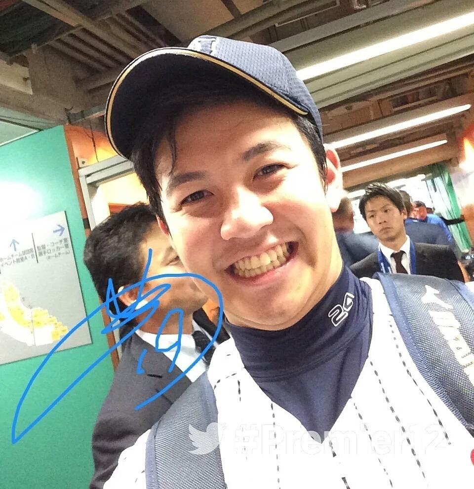 山崎康晃の画像 p1_34