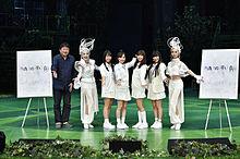 ドゥ・ユ・ワナ・ダンス? プリ画像