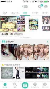 24時間テレビお疲れ様!!!