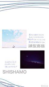 昼夜逆転/SHISHAMOの画像(ホーム/ロックに関連した画像)