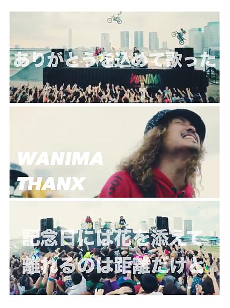 WANIMAの画像 p1_28