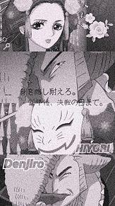 * 傳ジロー(狂死郎)と日和(小紫)様。の画像(ワンピースに関連した画像)