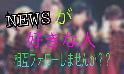 詳細へ→→!の画像(プリ画像)