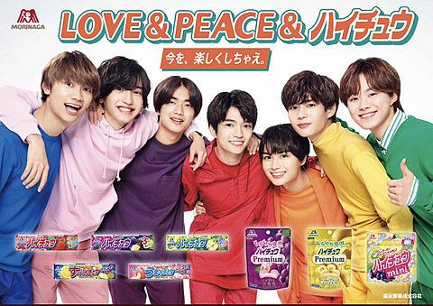 LOVE&PEACE&ハイチュウの画像 プリ画像