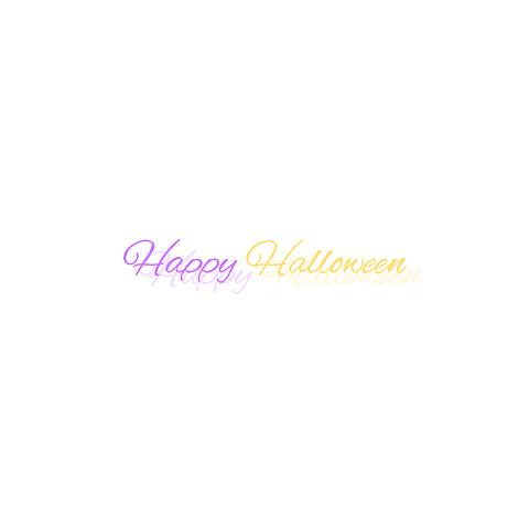 ポエム素材 紫 黄色 文字 ハロウィン 色がしませんwwの画像(プリ画像)
