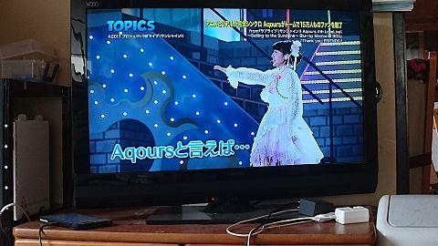 Aqours、かうんの画像(プリ画像)