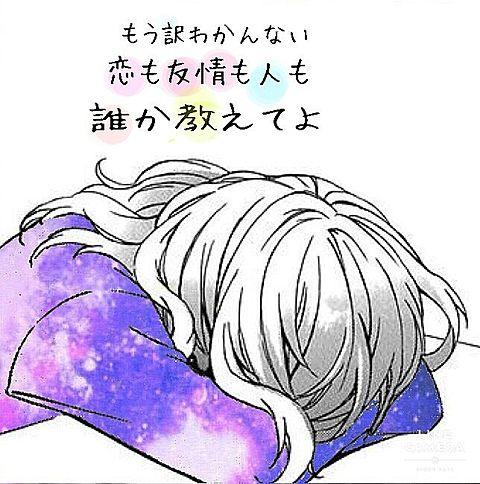 恋とか…の画像(プリ画像)
