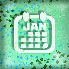 calendarの画像(カレンダーに関連した画像)