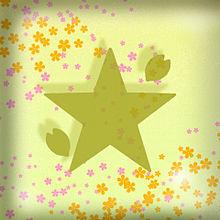 star プリ画像