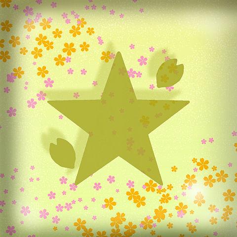 starの画像(プリ画像)
