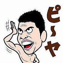 小島よしお イラストの画像(小島よしおに関連した画像)
