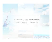 [1]sky blueの画像(プリ画像)