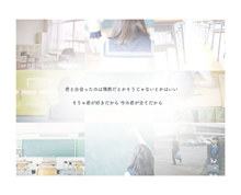 [2]schoolの画像(漫画/素材に関連した画像)